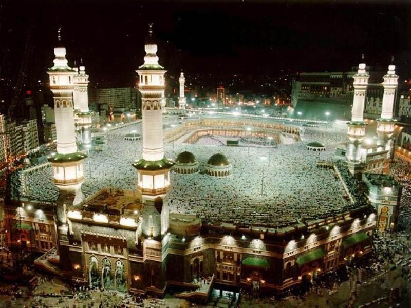 Watch live streaming of Hajj 2012 online