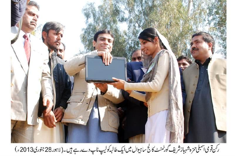 Shahbaz Sharif Scandal