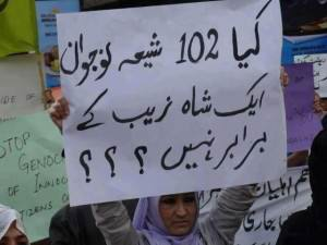 Protest against killing in Balochistan