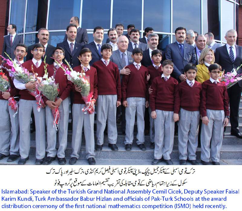 Quotes On Sports Prize Distribution: Pak-Turk Holds ISMO Prize Distribution Ceremony