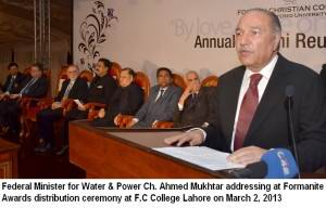Ahmad Mukhtar at FCC 2-3-03