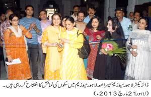 Lahore Museum 1
