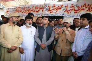 Shahbaz Sharif visitin Joesph colony,badami bagh