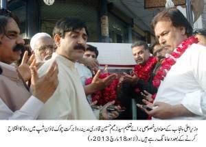 Zaeem Qadri (1)