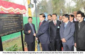 pm_inaugurating_lakeview