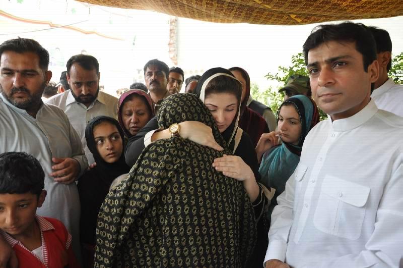 Maryam Nawaz Sharif Scandal