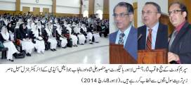 Civil judges to create an atmosphere of tranquility :Chief Justice of Balochistan High Court