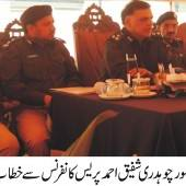 Police break the local network of the banned outfit Lashkar-e-Jhangvi:CCPO Lahore