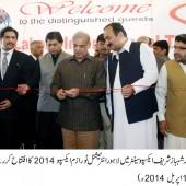 Shahbaz Sharif inaugurates 2nd Lahore International Tourism Expo 2014 at Expo Center Lahore