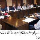 Shahbaz Sharif makes Secretary Housing & Public Health Engineering osd for delaying in Saaf Pani project