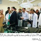 Shahbaz Sharif visits to hospital constructed by Turkey in Muzaffargarh