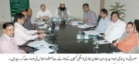 Social Welfare Department to work for eradication of dengue:Syed Haroon Sultan Bukhari