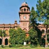 Punjab University declared the results of M.A Archeology