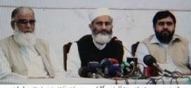 Siraj ul Haq supports Taliban's demands