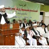 Clash of institutions could heeds towards extra constitutional measures :JI Shoora