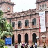 PU Law College entry test for PhD admission postponed