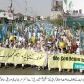 JI TAKES OUT HUGE RALLY TO EXPRESS SOLIDARITY WITH THE PEOPLE OF PALESTINE