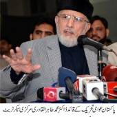Sharif's want to use military like police: Allama Dr Tahir ul Qadri