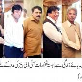 Assembly members presented cheques to CM for IDPs