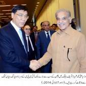 Shahbaz Sharif meet senior officials of China Development Bank