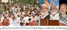 JI has arranged five thousand Eid gifts for IDPs: Liaqat Baloch
