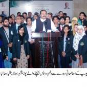 Position holder students were given red carpet reception at Lahore Airport