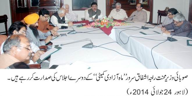 Workers are an asset of Muslim League-N: Raja Ashfaq Sarwar