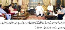 Cm presides over law and order meeting