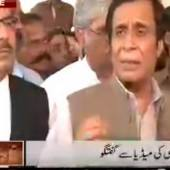 Police used chemical gas on the protesters: Ch Pervaiz Elahi