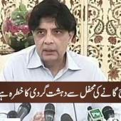 Every night concert and dancing in PTI sit-in is fanning the anger of the religious groups: Ch Nisar Ali Khan