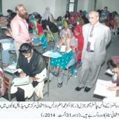 45156 candidates appeared in medical and dental colleges' entrance test