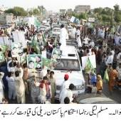Gujranwala again out on roads against PTI