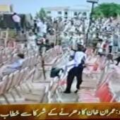 Imran Khan addressed to empty chairs today