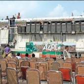 Imran Khan addresses a sea of empty chairs:PM Nawaz Sharif