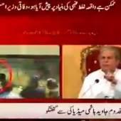 Imran Khan is responsible for Islamabad clash : Javaid Hashmi