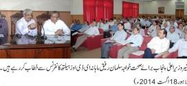 kh Salman chairs a monthly meeting of EDOs Health