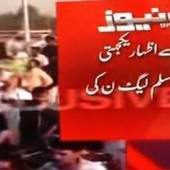 Thousands of PML-N workers come out on the roads against the sit in