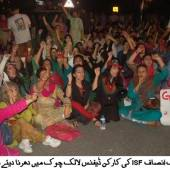 PTI voters again give sit-in at Lalik Chowk,DHA