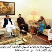 Baloch leaders call on Ch Shujaat Hussain