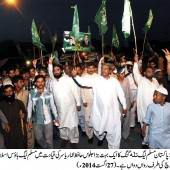 Hundreds of PML-Q workers join PAT sit-in