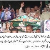 PML-N shows its power in Rawalpindi
