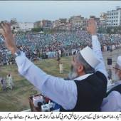 Jamaat -e-Islami organizes a big show in Faisalabad