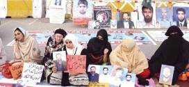 Government must end the curse of enforced disappearances:HRCP