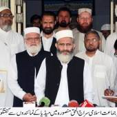 PM resignation demand is unlawful till rigging is proved:Siraj ul Haq
