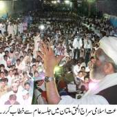 Involvement of the armed forces in political affairs is not a good precedent: Siraj ul Haq