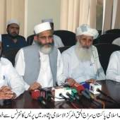 Armed forces will lend their support to the democratic system: Siraj ul Haq