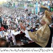Political crisis still could be averted: Siraj ul Haq