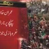 Imran Khan embarrass as a youth throw shoe on him