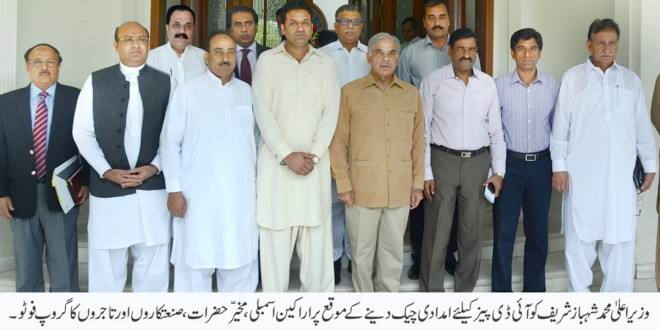 CHEQUES WORTH THREE CRORE RUPEES FOR IDPS PRESENTED TO CM PUNJAB