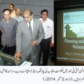People now can view the ongoing new schemes of P&D online: Irfan Elahi